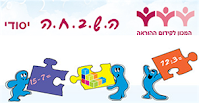http://www.hashbacha.org/