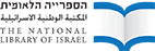 https://web.nli.org.il/sites/nli/hebrew/pages/default.aspx