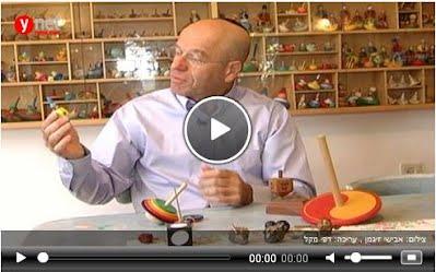 http://www.ynet.co.il/articles/0,7340,L-4318735,00.html