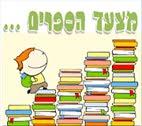https://books.tik-tak.net/