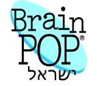 https://il.brainpop.com/?fbclid=IwAR1XQXDjQ684EAjYBcMwFcRmcmMMG_NRKokASzNBq_cDMvHdlvJULB_LVHY